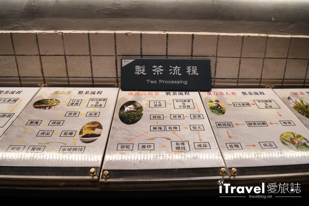 大溪老茶廠 Daxi Tea Factory (31)