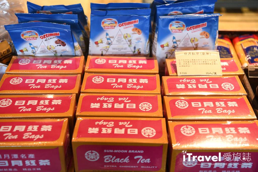 大溪老茶廠 Daxi Tea Factory (12)