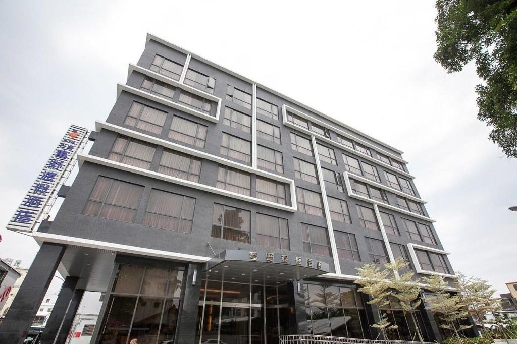 Hoya Resort Hotel 1