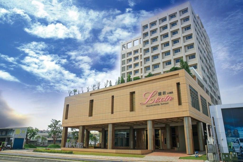 Lixin Grand Hotel Tainan 1