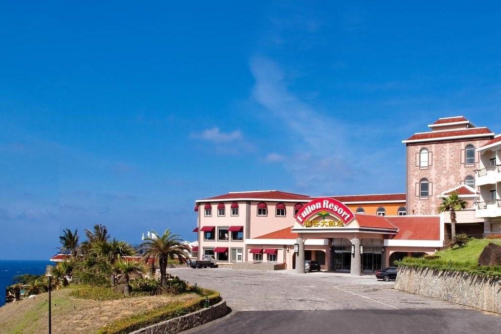 Fullon Resort Kending 1