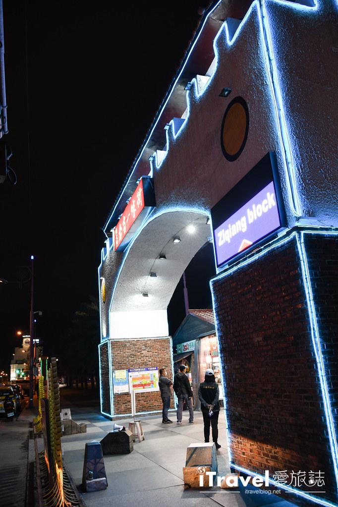 東大門國際觀光夜市 (70)