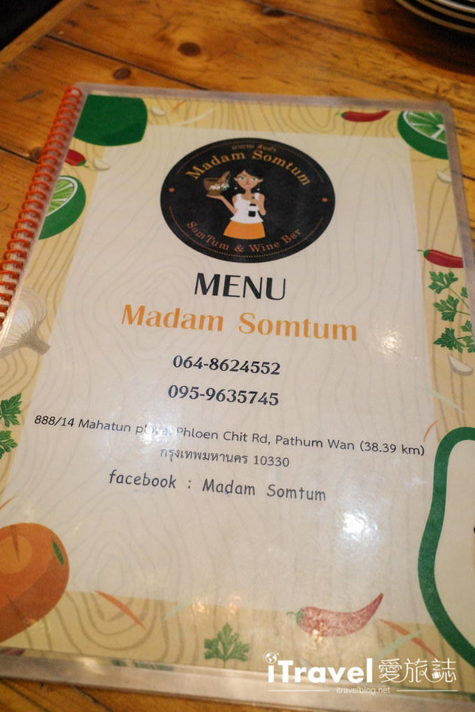 Madam Somtum (10)