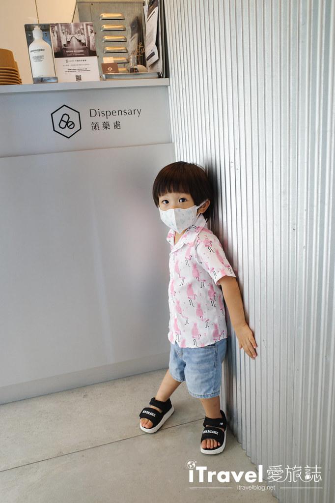木衛二醫務所 (10)