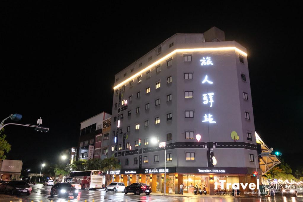 旅人驛站鐵花文創館 (57)