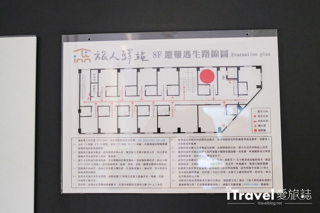 旅人驛站鐵花文創館 (32)