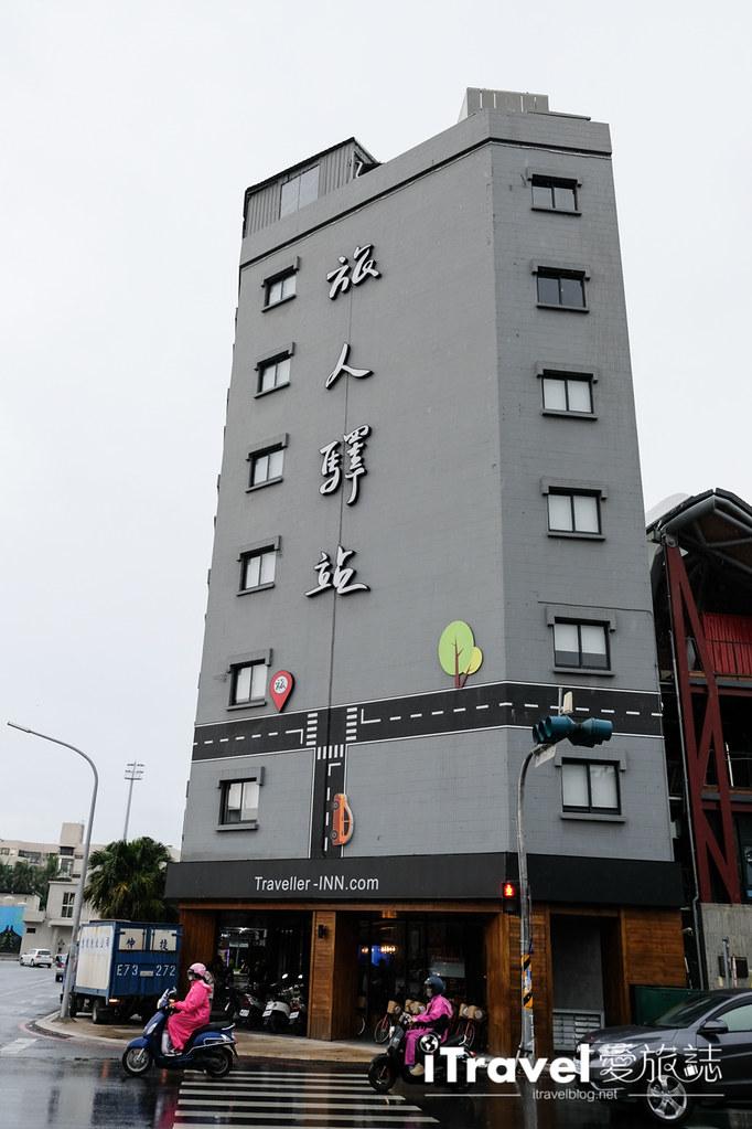 旅人驛站鐵花文創館 (1)