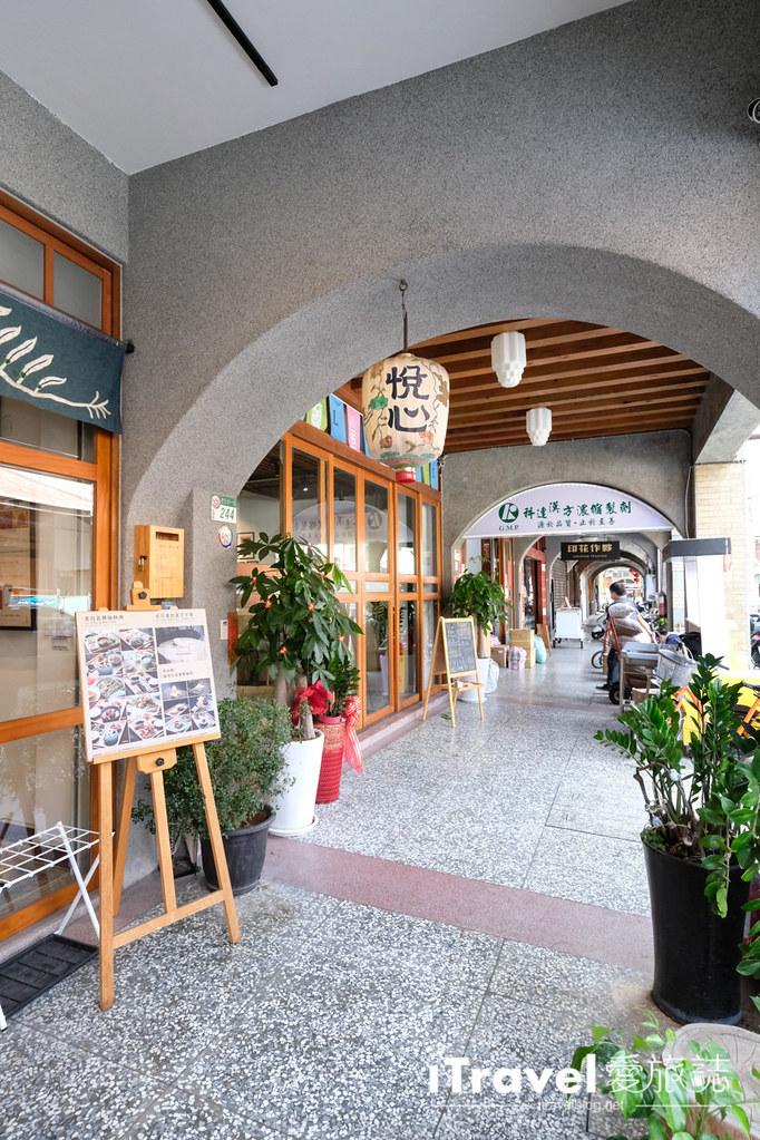 老宅餐廳 同安樂 (6)
