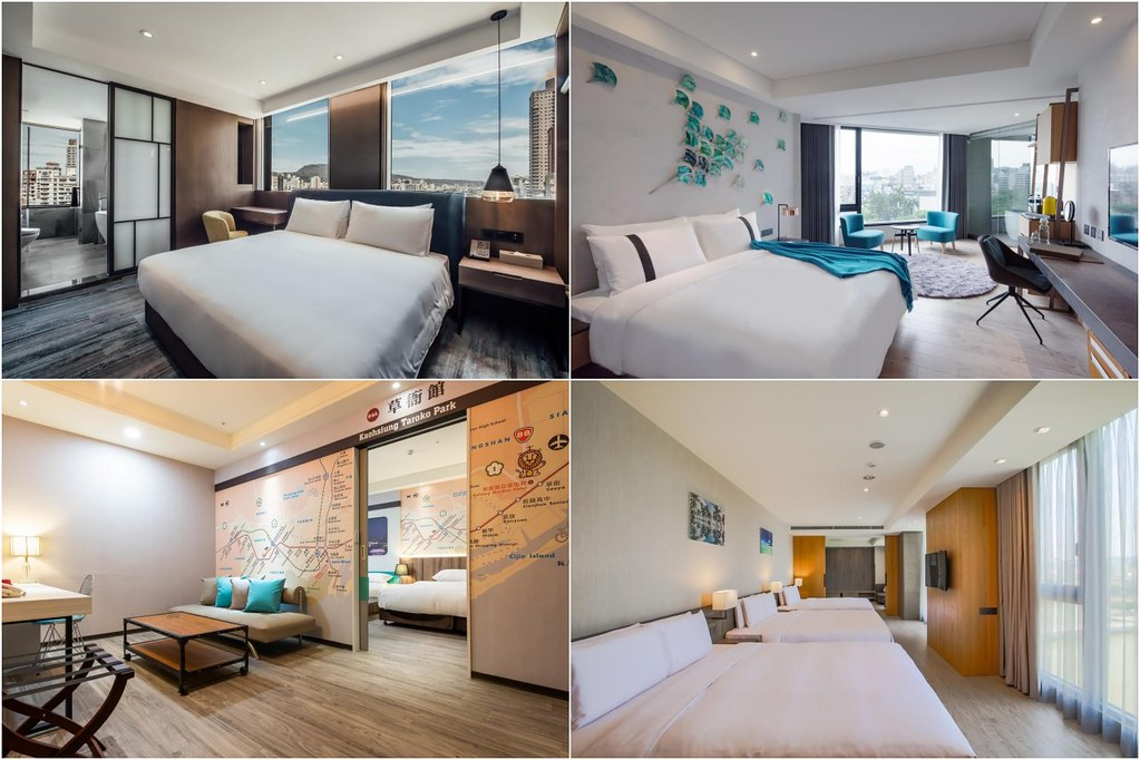2020 Kaohsiung New Hotels