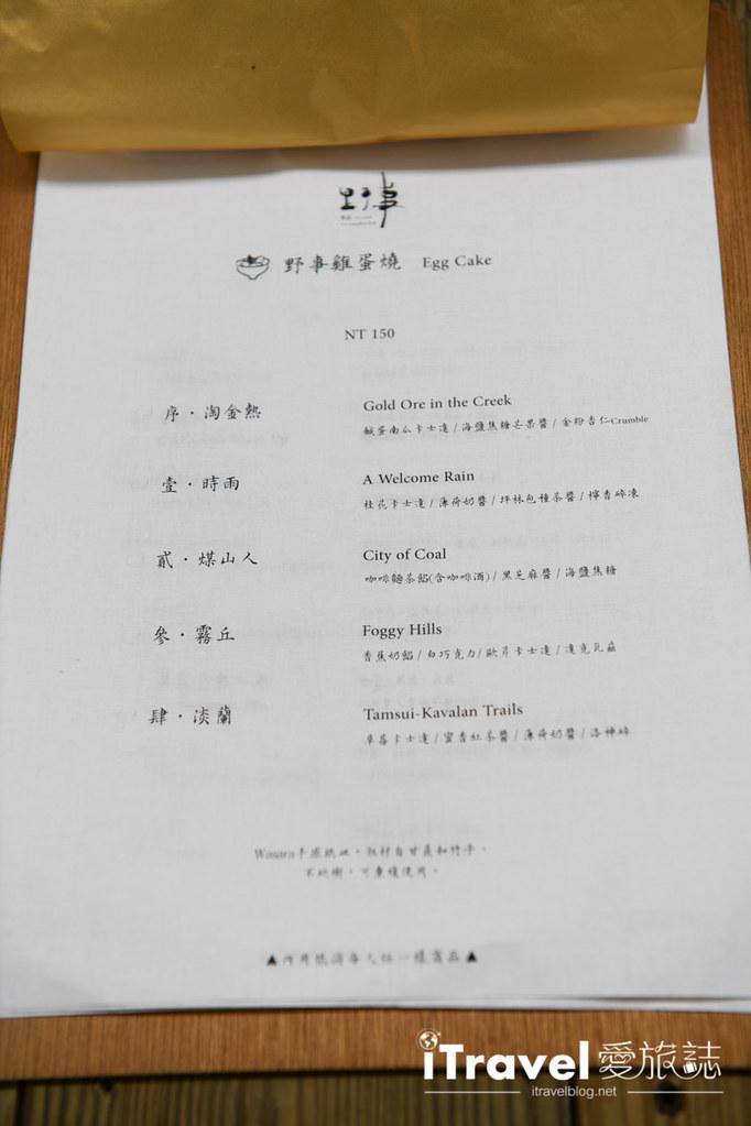 野事草店 Wild Herbs Gallery (14)