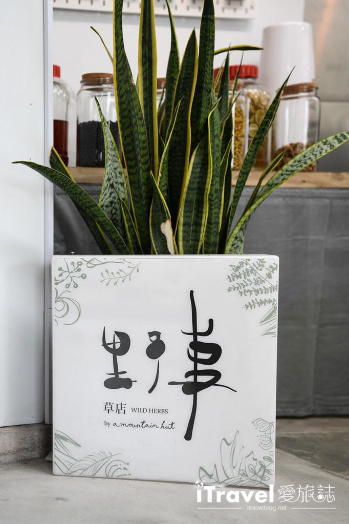 野事草店 Wild Herbs Gallery (5)