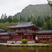 """Byodo-In • <a style=""""font-size:0.8em;"""" href=""""http://www.flickr.com/photos/15533594@N00/5963206226/"""" target=""""_blank"""">View on Flickr</a>"""