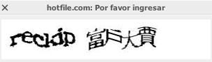 Un captcha con ideogramas chinos