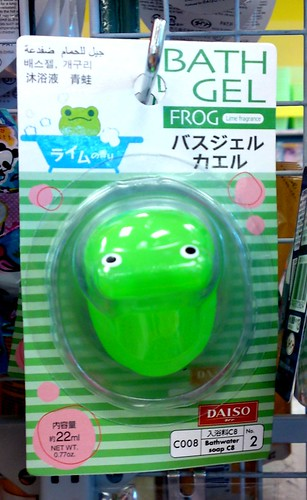 Bath Gel Frog