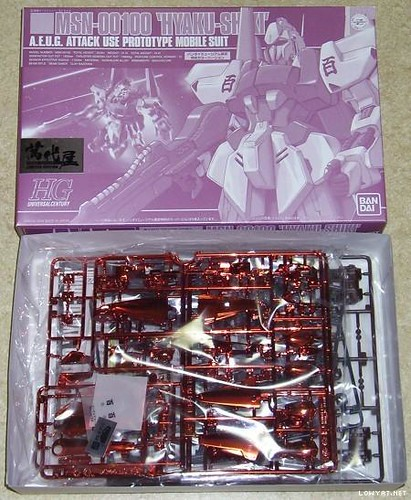 HG2004 {Metallic Red} Hyaku-Shiki  Bandai Museum Limited (2)