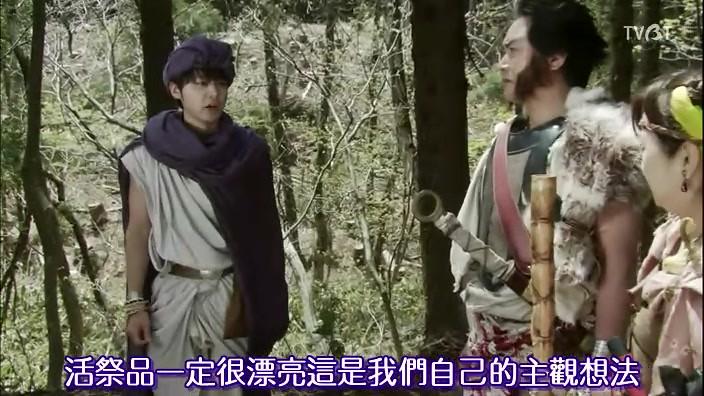 2011夏季深夜日劇 - 勇者義彥與魔王城第2集觀後感 @ Tacolin的部落格Beta版