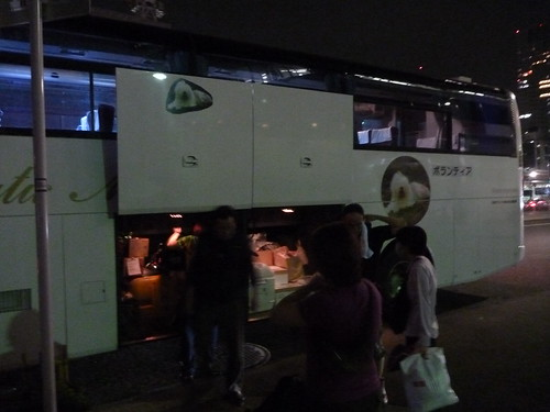 大船渡へのボランティアバス Japan Quake Volunteer Bus to Ofunato, Miyagi pref.