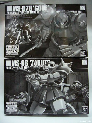 HG2008 Gouf {Ecopla Black -Limited Museum} (1)