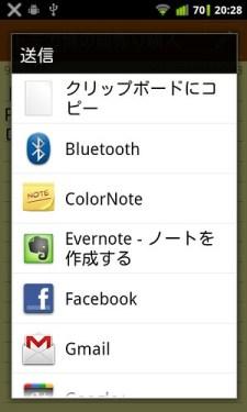 colornote1