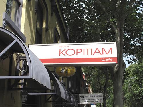 kopitiam - sign