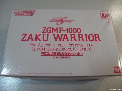 Zaku Live {Coating Pink} Limited 2007  (1)