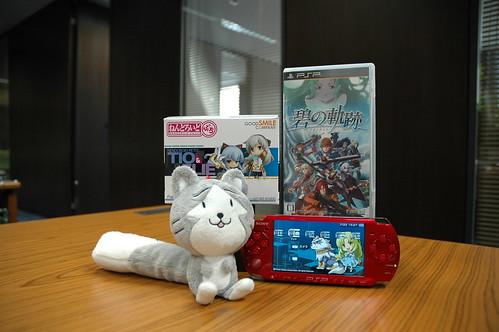 Eiyuu Densetsu: Ao no Kiseki limited edition package