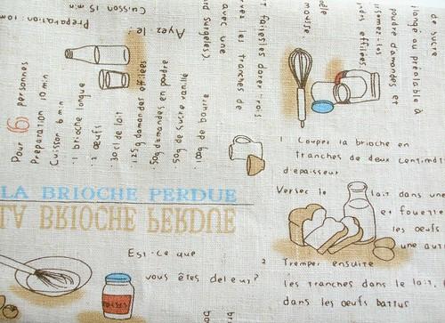 La Brioche Perdue by by Junko Matsuda for Daiwabo