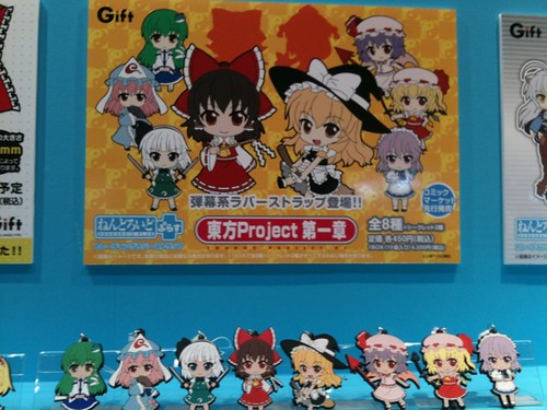 Nendoroid Plus Touhou Project charm