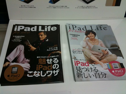 iPad Life, for men and ladies