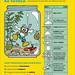 TOPOLINO 2902 - Le biosfere (3/3)