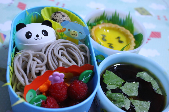 Cold Noodles Bento for him
