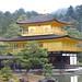 kyoto's icon
