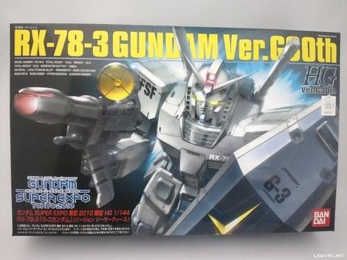 RX-78-3 {Super Expo 2010 Grey} (2)