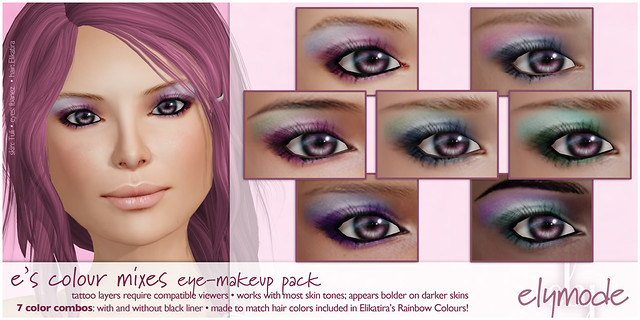 E's colour mixes eye-shadows