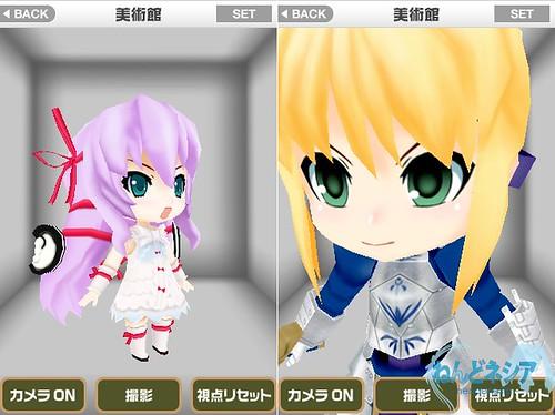 The 3D models