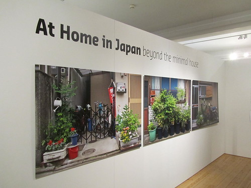 At Home in Japan exhibition, The Geffrye, London (15th July 2011)
