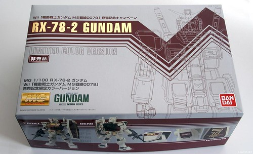 MG2007 RX-78-2 nintendo family computer version (1)