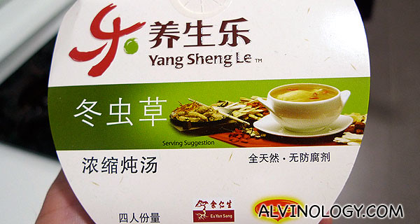 Yang Sheng Le Cordyceps Concentrated Herbal Soup
