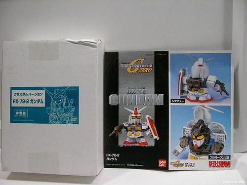 BB1999 RX-78-2 # Event Limited # Set 1 of 7 {Clear - Multi Color} (1)