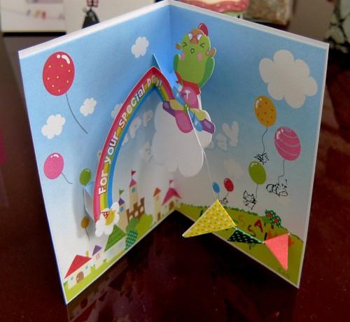 frog card (inside)