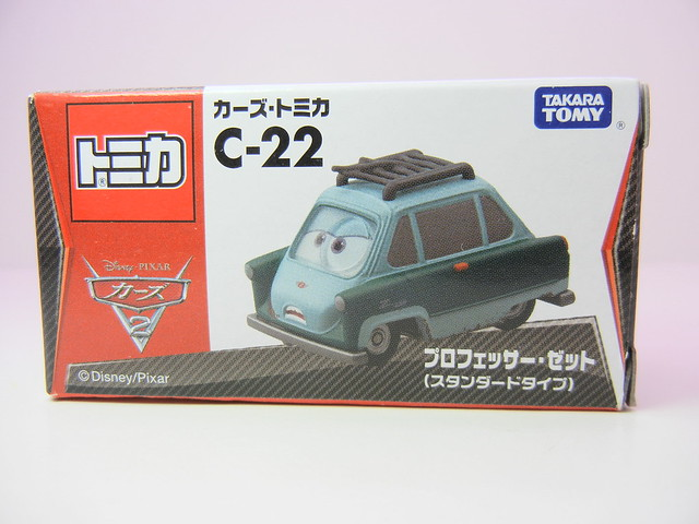 disney cars 2 tomica c-22 professor z (1)