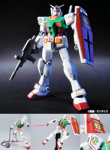 HG RX-78 {30th Anniversary 7-11 Limited} (1)
