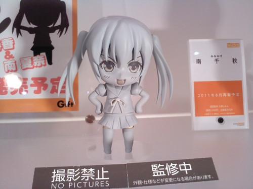 Nendoroid Minami Kana (Minami-ke)