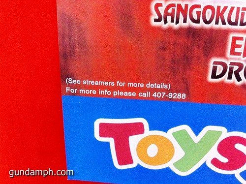 Toys R Us Sangokuden Battle Brave Warriors Promo Raffle (4)