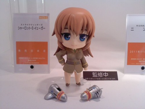 Nendoroid Charlotte E Yeager (Strike Witches)