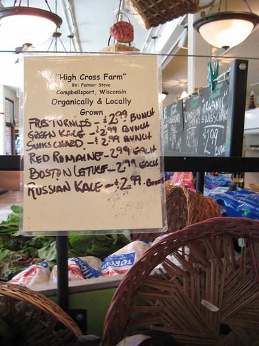 High Cross Farm sign