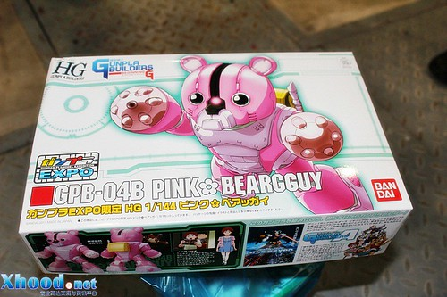 HG Pink Bear Guy Expo Edition (1)