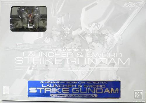 EX Metal Grade Gundam Strike Launcher & Sword  (1)