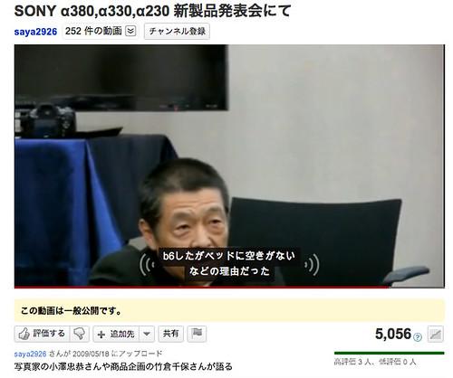 "ASCII.jp:YouTube""自動字幕""で文字起こしはできる?"