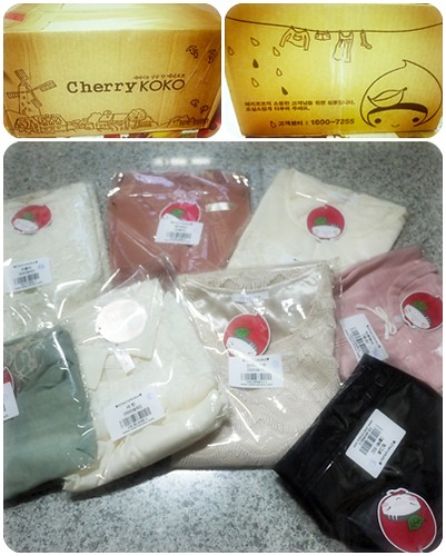 cherry koko haul